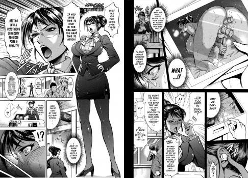 Mika-Sensei no Yuutsu (Futa)