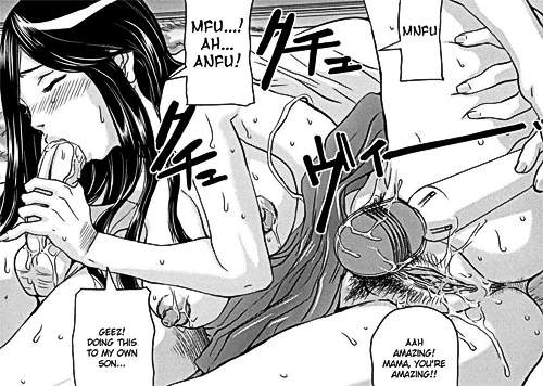 Mother performing fellatio while her son play with her pussy hentai