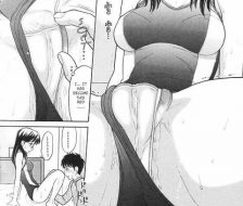 Drunk Immature Mother Hentai Manga