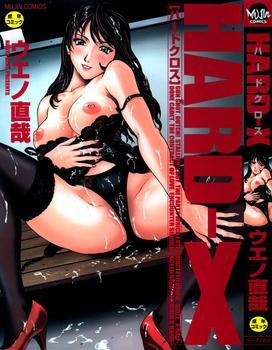 Hard-X (Ueno Naoya)