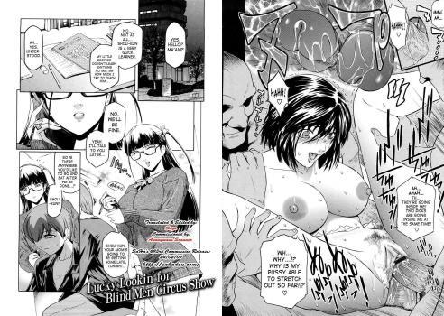 teacher free hentai download page 22