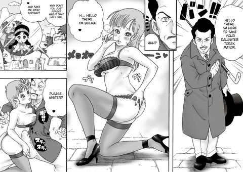 Bulma in sexy lingerie seducing Oolong dragon ball hentai