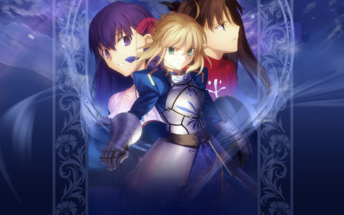 Fate Stay Night Visual Novel