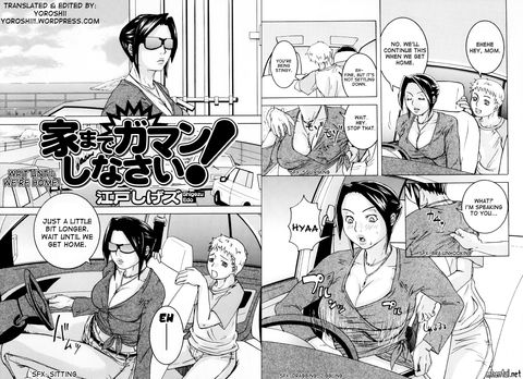 Milf mother sex in car with her son hentai manga