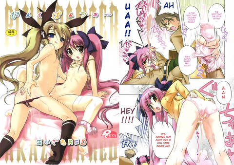 Pink panzer hentai, loli girl putting on cum soaked panties