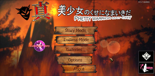 Pretty Warrior May Cry hentai game menu