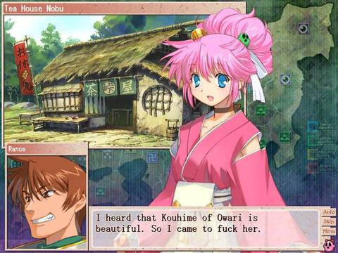 Sengoku Rance english hentai game