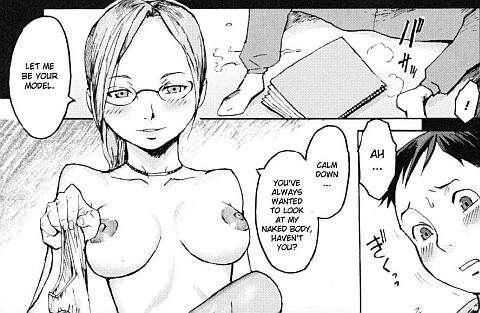 Keiko and Manabu by Kuroiwa Menou (Teacher, Hentai Manga)