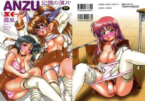Anzu Hentai Manga