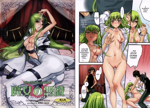 Naked C.C with Lelouch Hentai Doujin