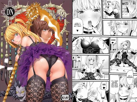 Misa amane x yagami hentai doujinshi