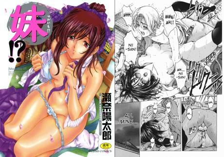 sister crossdressing incest hentai manga