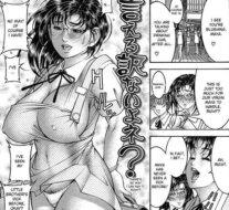 Virgin elder sister seen younger brothers dick Hentai Manga