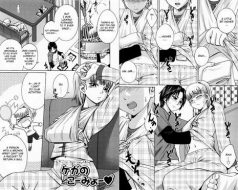 Brother touch injured sisters breasts hentai manga
