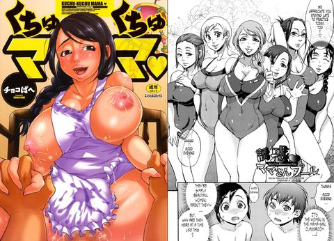 hot mothers in swimsuits uncensored hentai manga