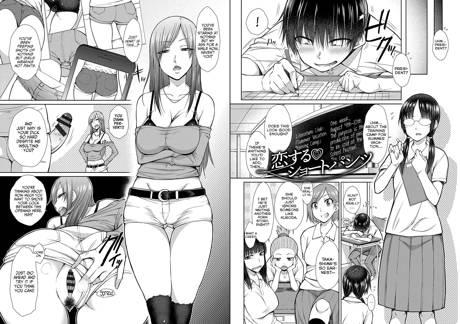 Hentai manga hot Watch Free