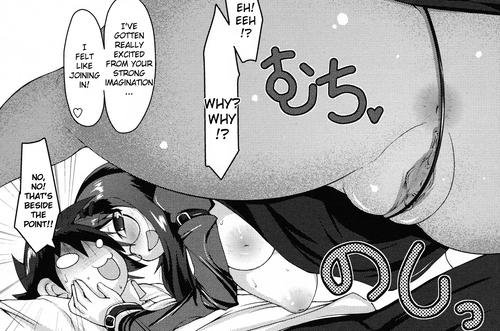 Imagination sex with megane girl in pantyhose hentai manga