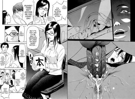 Sensei Rape
